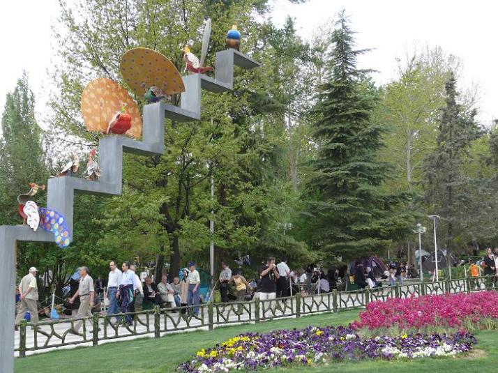 Melat Park (Tehran)