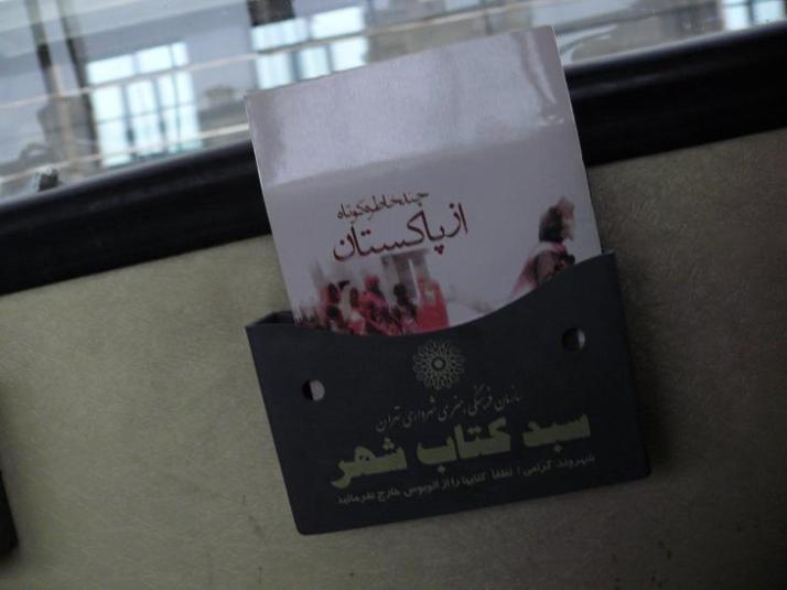 Book box in bus
