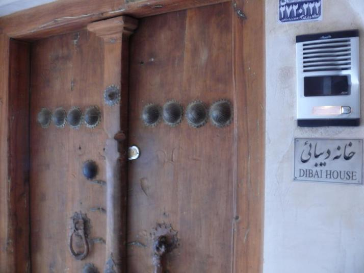 The entrance door to Dibai House (I am not sure if that's the orginal door but most likely it is very similiar)